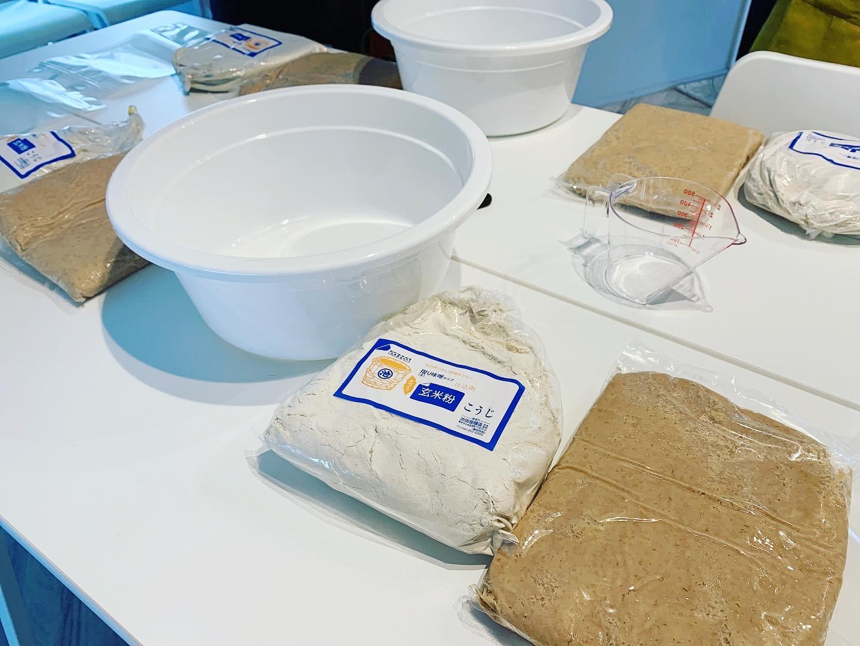 玄米味噌作り講座、ワークショップ